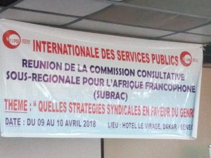 RENCONTRE ISP DAKAR